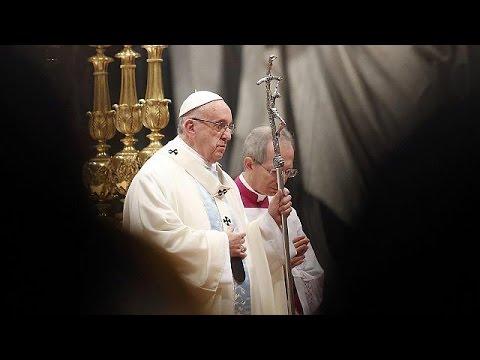 Πάπας Φραγκίσκος: Έκκληση προς τους ηγέτες να συνεργαστούν κατά της τρομοκρατίας