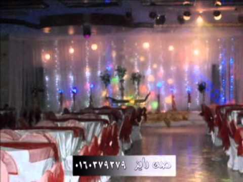 قاعة أفراح صن رايز بسوهاج