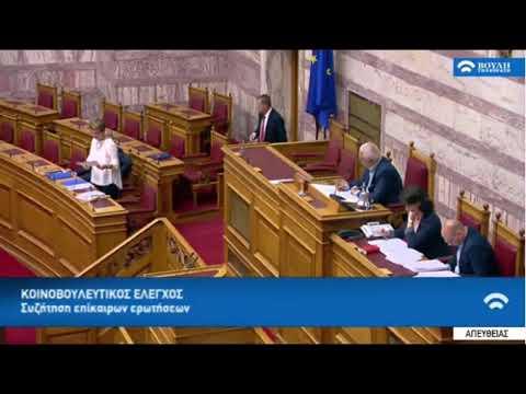 Μόνιμο προσωπικό στο Δημόσιο – Όλγα Γεροβασίλη στη Βουλή
