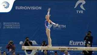 UEG Official – 7th European Men's and Women's Artistic Gymnastics Championships – Cluj Napoca (ROU), April 19-23, 2017. Sanne Wevers (NED), Qualifications Beam : 14.300 (Difficulty : 5.900 ; Execution : 8.400), 2nd qualification score.Follow the European Union of Gymnastics on its channels to stay up to date with their latest news!