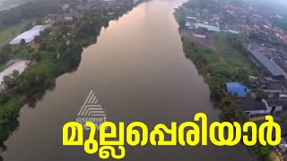 Ente Puzha| Mullapperiyar | എന്റെ പുഴ | മുല്ലപ്പെരിയാര് | Episode 08 | 8 Dec 2015