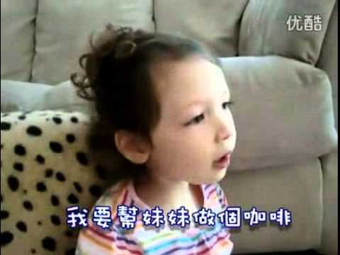 可愛混血小女孩學中文!講出來的話笑死一堆人!