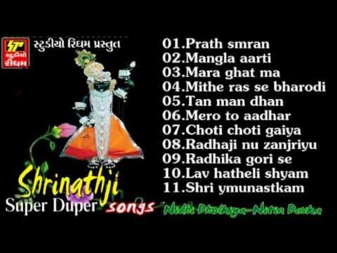 Video Super Duper Shrinathji Songs download in MP3, 3GP, MP4, WEBM, AVI, FLV January 2017
