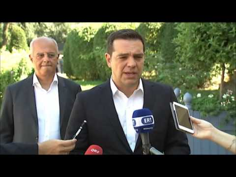 Δηλώσεις μετά την Άτυπη Σύνοδο των Ευρωπαίων Σοσιαλδημοκρατών και προοδευτικών ηγετών, Παρίσι