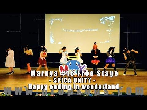 Maruya #16 | Spica Unity – Happy Ending in Wonderland