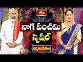 Sri Annadanam Chidambara Sastry | Dharma Sandehalu | Full Video | 14 Aug 2018 |  Bhakthi TV