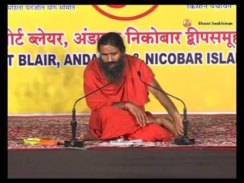 Yoga for Woman: Swami Ramdev | Port Blair, Andaman and Nicobar | 9 Feb 2016 (Part 2)