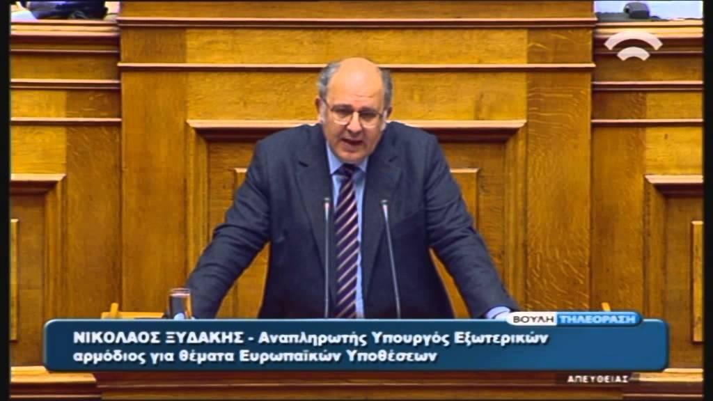 Προϋπολογισμός 2016: N.Ξυδάκης (Αν.Υπ. Εξωτερικών) (04/12/2015)