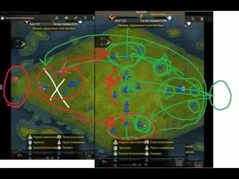Тактика на драконье поле , только для сильных альянсов.