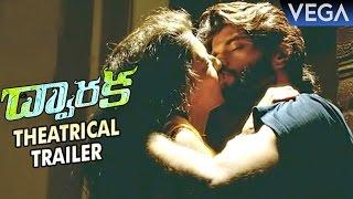 Dwaraka Telugu Movie Trailer