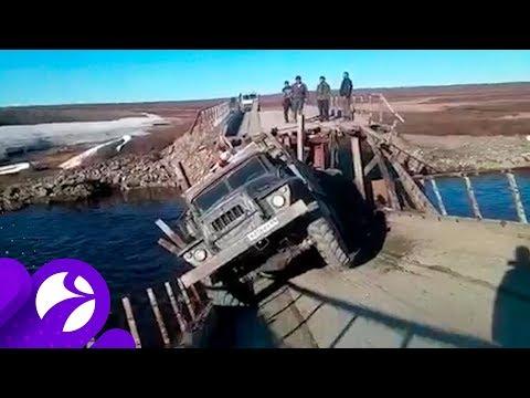 Трасса на Ямале. Когда под тобой рушится мост - это однозначно ведро адреналина
