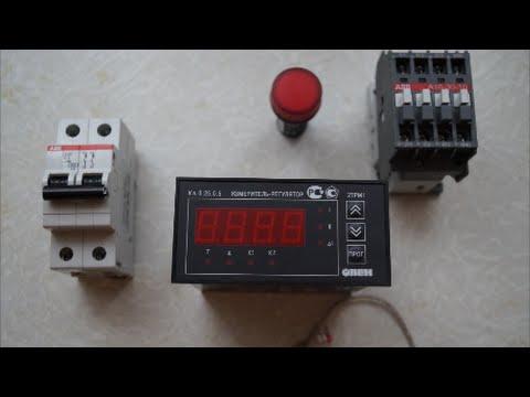 контроллер 2трм1 овен руководство по эксплуатации