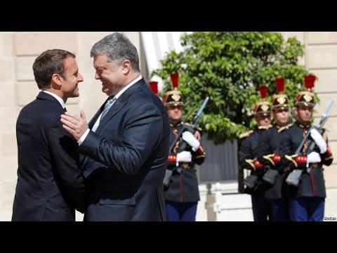 Порошенко провел переговоры с Макроном в Париже  /  Новости