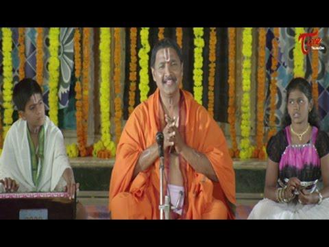 Geetha Movie Songs    Bhajare Rama    Navakesh    Akanksha