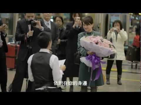 """""""Anh là Lý Đại Nhân, hãy lấy anh!"""" - màn cầu hôn độc đáo ở Đài Loan"""