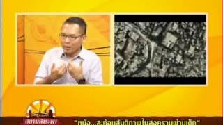 Siam Sarapa ตอน หนังสะท้อนสันติภาพในสงครามผ่านเด็ก - Thai TV Show