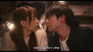 Nonton                                                      Peach Girl                                         Live Action Film Subtitle Indonesia Streaming Movie Download