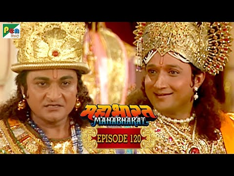 भगवान कृष्णा की अनोखी लीला : कैसे बचाया पांडवो को?   Mahabharat Stories   B. R. Chopra   EP – 120