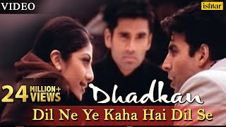 Video Dil Ne Ye Kaha Hai Dil Se 2 (Dhadkan) MP3, 3GP, MP4, WEBM, AVI, FLV Juni 2018