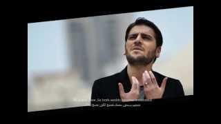 Video No word is worthy - Sami Yusuf - By DUAA MP3, 3GP, MP4, WEBM, AVI, FLV September 2019