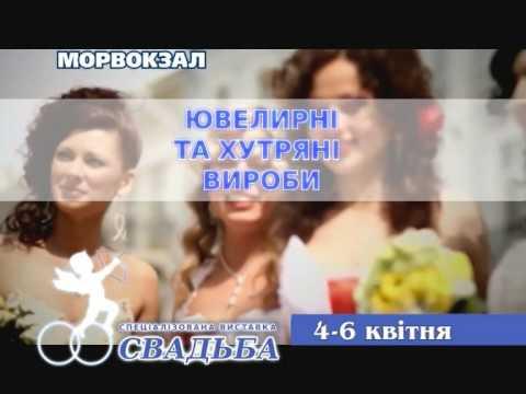 Свадьба 2014 Промо