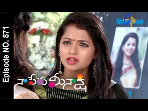 Naa Peru Meenakshi | 6th November 2017 | Full Episode No 871