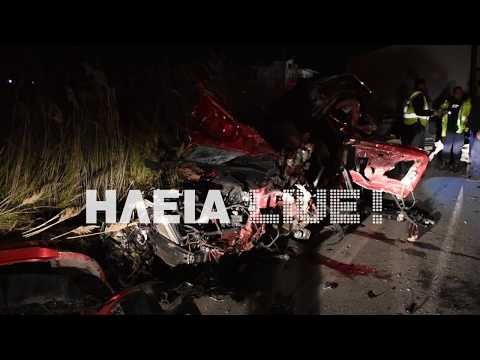 Video - Πατρών Πύργου: Αυτοί είναι οι δυο φίλοι συγκρούσθηκαν μεταξύ τους και έπεσαν πάνω τους φορτηγά!