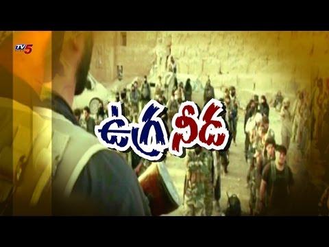 ISIS Threat To India, Says Intelligence Bureau : TV5 News