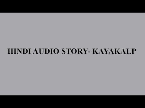 Sexy hindi story Baap beti ka pyaar.