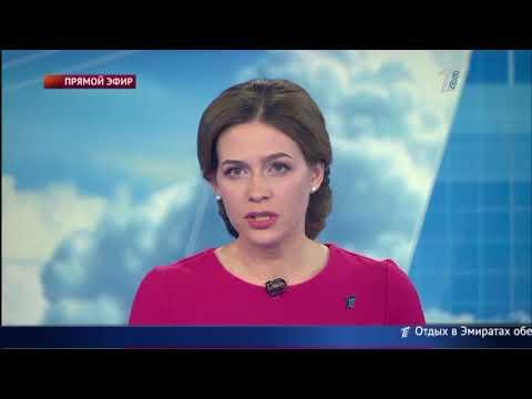 Главные новости. Выпуск от 17.05.2018 - DomaVideo.Ru