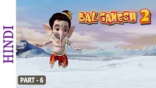 Video Bal Ganesh 2 - Part 6 Of 7 - Story of Lord Ganesh -  Cartoon movie for Children MP3, 3GP, MP4, WEBM, AVI, FLV April 2019