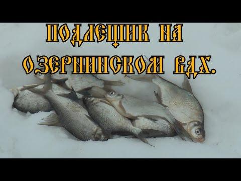 рыбалка озерна углынь
