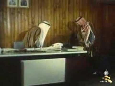 برنامج عن الكويت بالالوان 1960 - الجزء الثالث و الاخير
