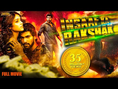 Insaaf Ka Rakshak (Nenu Naa Rakshasi) new south indian movies dubbed in hindi 2019 full | Thriller