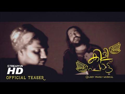 Kili Paattu Song Teaser HD, Sajid Yahiya