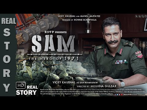 SAM MANEKSHAW: THE HERO OF 1971 | VICKY KAUSHAL | MANOJ BAJPAYEE | REAL STORY | OFFICIAL TRAILER
