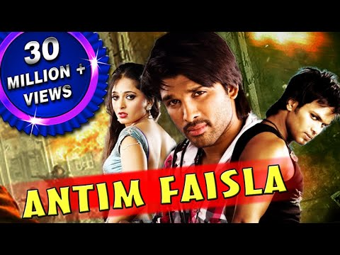 Antim Faisla (Vedam) Hindi Dubbed Full Movie | Allu Arjun, Anushka Shetty, Manoj Manchu