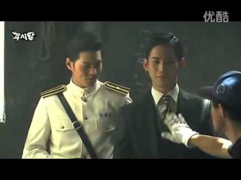 Bridal Mask BTS 5