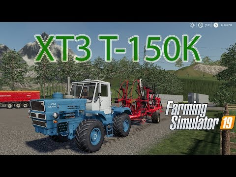 HTZ T-150K v1.0.0.0