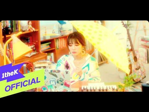 [MV] Jeong Eun Ji(정은지) _ AWay