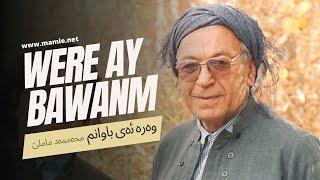 4CHRAtv -Mamle- Were Ei Bawanim -ماملێ