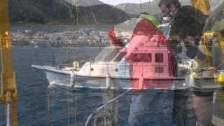 ΠΕΕ - Αλκυών