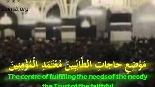 Dua al-Iftitah - Abathar Al-Halawaji  - Arabic sub English