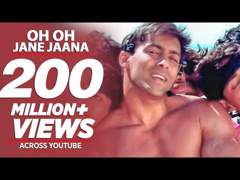 "Download ""Oh Oh Jane Jaana"" Salman Khan Full Song 