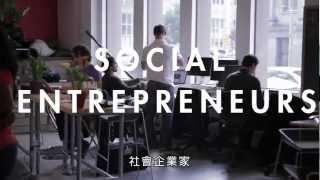 Design & Thinking 設計與思考 電影官方預告片 中文字幕版
