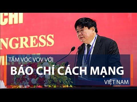 Tầm vóc VOV với báo chí cách mạng Việt Nam | VTC1 - Thời lượng: 5 phút, 20 giây.