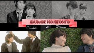 Nonton Koudai & Hirano (Koudaike No Hitobito) Film Subtitle Indonesia Streaming Movie Download