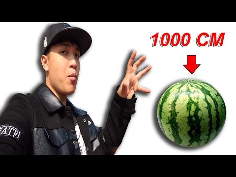 NTN - Ninja Ném Hoa Quả Từ Độ Cao 1000 CM ( Throw Watermelon ) (видео)