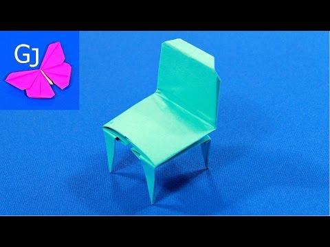Диван из бумаги видео