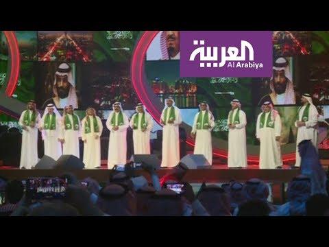العرب اليوم - شاهد: أبرز النجوم الذين غنوا إلى السعودية في يومها الوطني 87